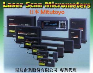 雷射外徑測定機MITUTOYO
