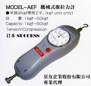 機械式推拉力計AEF/ANF
